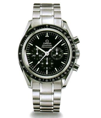 OMEGA Speedmaster Moonwatch Professional Automatic Chronograph Gents Watch 3573.50.00